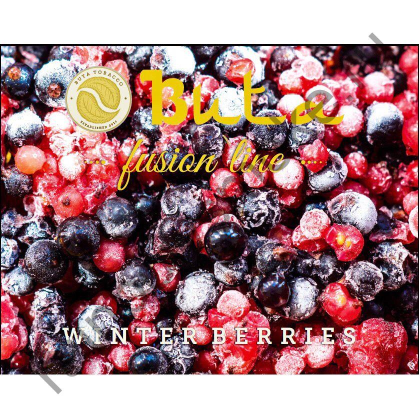 Buta Fusion 1 кг - Winter Berries (Зимние Ягоды)