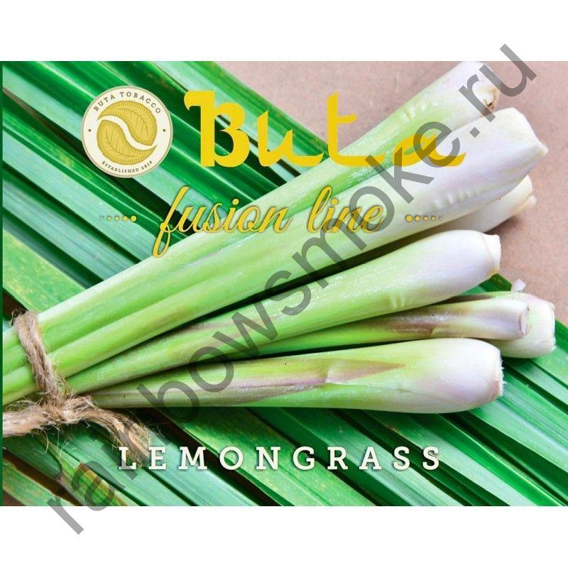 Buta Fusion 1 кг - Lemongrass (Лемонграсс)