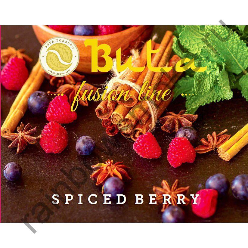 Buta Fusion 1 кг - Spiced Berry (Пряные Ягоды)
