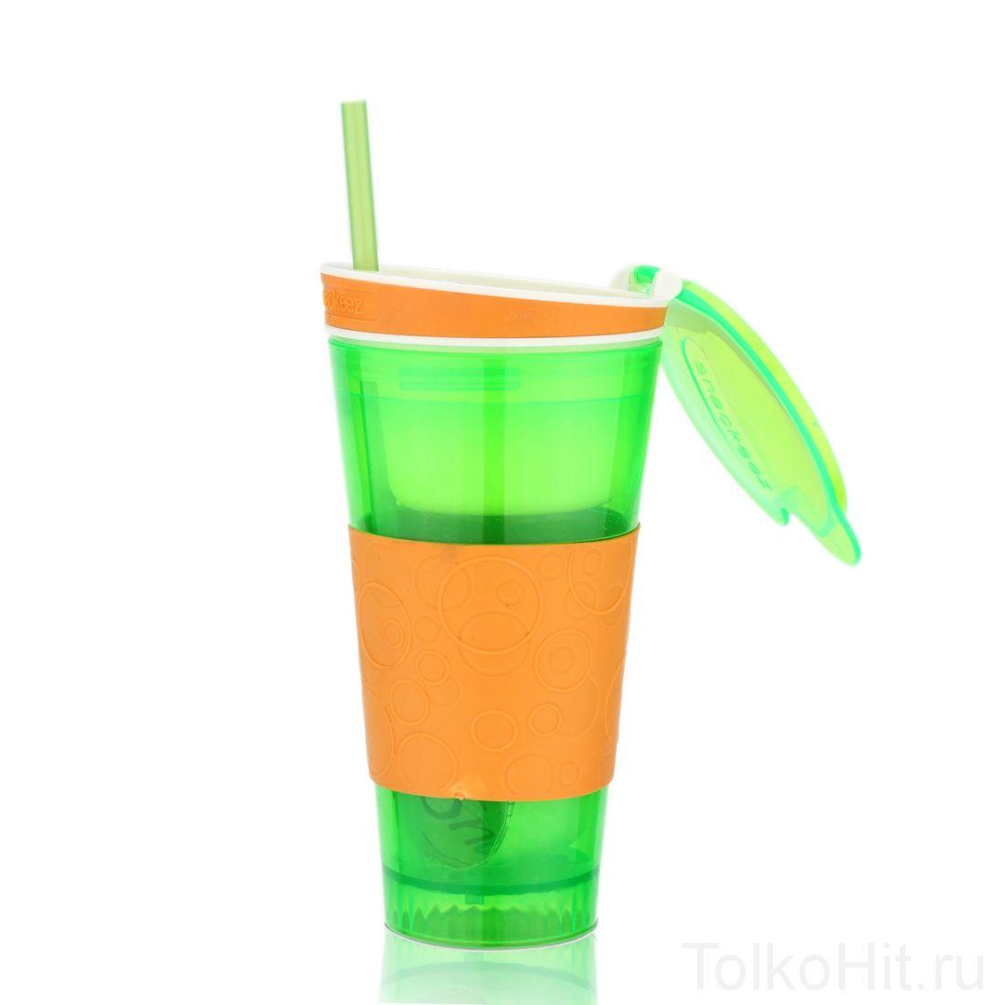 Стакан - контейнер непроливайка 2 в 1 Snackeez Зеленый