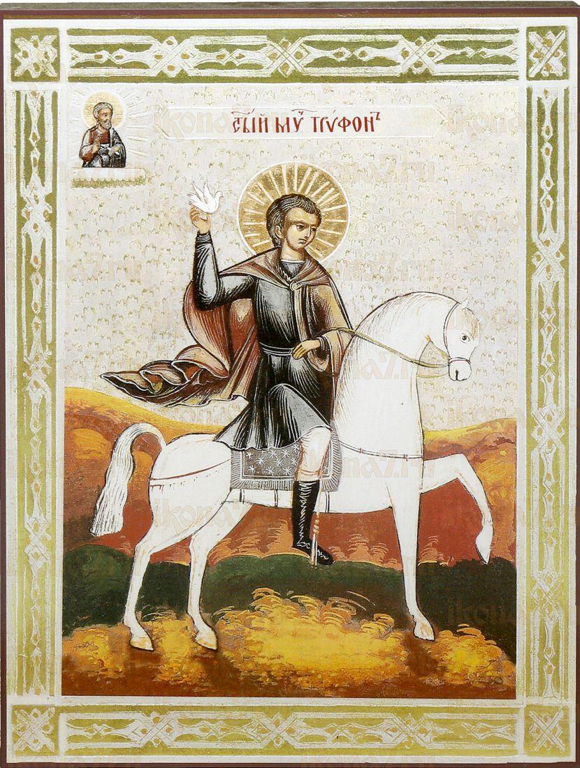 Икона Трифон Апамейский
