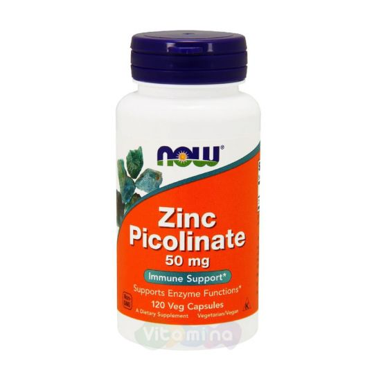 Цинк (Zinc Picolinate) 50 мг, 120 капс.
