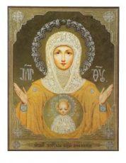 Знамение икона Божией Матери