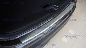 Накладка на задний бампер, Alufrost, штамп. сталь, а/м с 04.2019-
