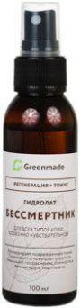 ГринМейд - Гидролат Бессмертник для всех типов кожи, особенно чувствительной кожи