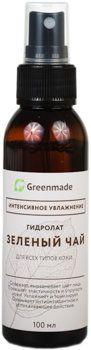 ГринМейд - Гидролат Зелёный Чай для всех типов кожи
