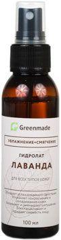 ГринМейд - Гидролат Лаванда для всех типов кожи
