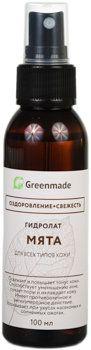 ГринМейд - Гидролат Мята для всех типов кожи