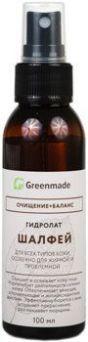 ГринМейд - Гидролат Шалфей для всех типов кожи, особенно для жирной и проблемной кожи