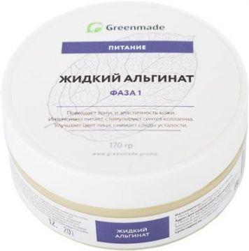 ГринМейд - Жидкий альгинат Питание, Фаза 1