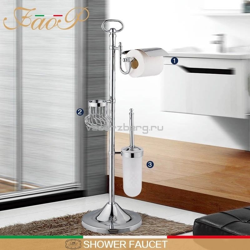 Faop A901 Стойка 3-х функциональная для ванной