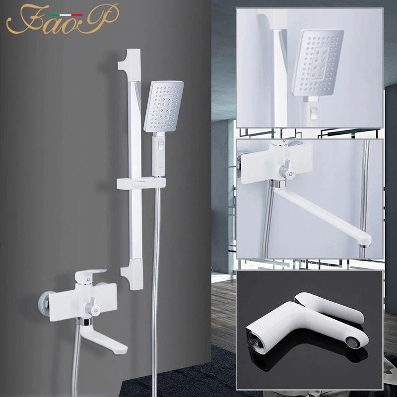 Комплект для ванны 3 в 1 Faop A2880-8