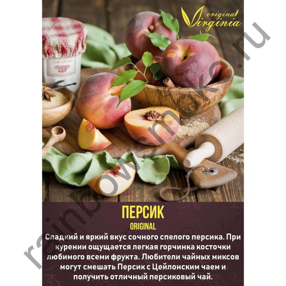 Original Virginia 50 гр - Персик