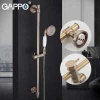 Gappo G8017-4 Душевой гарнитур