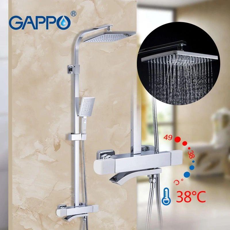 Душевая система с термостатом Gappo G2407-50