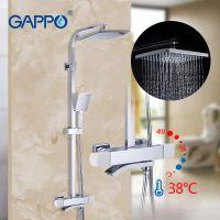 Gappo G2407-50 Душевая система с термостатом