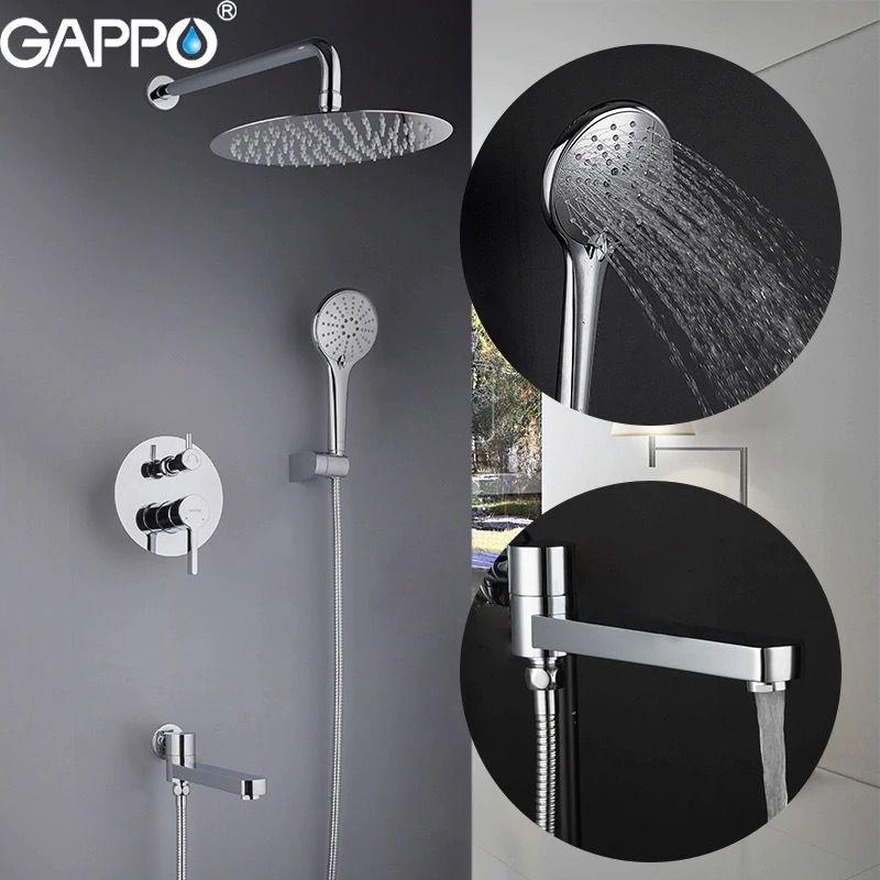 Встраиваемая душевая система Gappo G7104