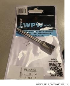 Фреза для планок дверей  Rapira/Рапира  WPW PS21205X