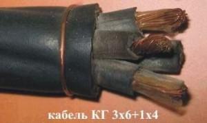 Кабель КГтп 3х6+1х4 (ГОСТ) силовой медный гибкий дв. изоляция резина от -40 до +50°С 660В