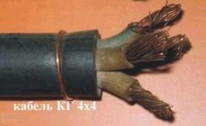 Кабель КГтп 4х4 (ГОСТ) силовой медный гибкий дв. изоляция резина от -40 до +50°С 660В