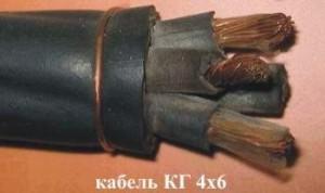 Кабель КГтп 4х6 (ГОСТ) силовой медный гибкий дв. изоляция резина от-40 до +50°С 660В