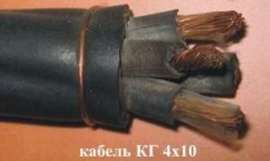 Кабель КГ 4х10 (ГОСТ) силовой медный гибкий дв. изоляция резина от -40 до +50°С 660В