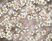 Amati Панно Sakura - комплект из 2 плиток 40,2x50,5 (50,5x20,1)