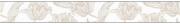 Mallorca Бордюр Beige Floris 7,5x63