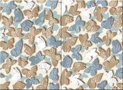 Киана Пепела Панно комплект из 2 плиток 40,5x55,6 (40,5x27,8)