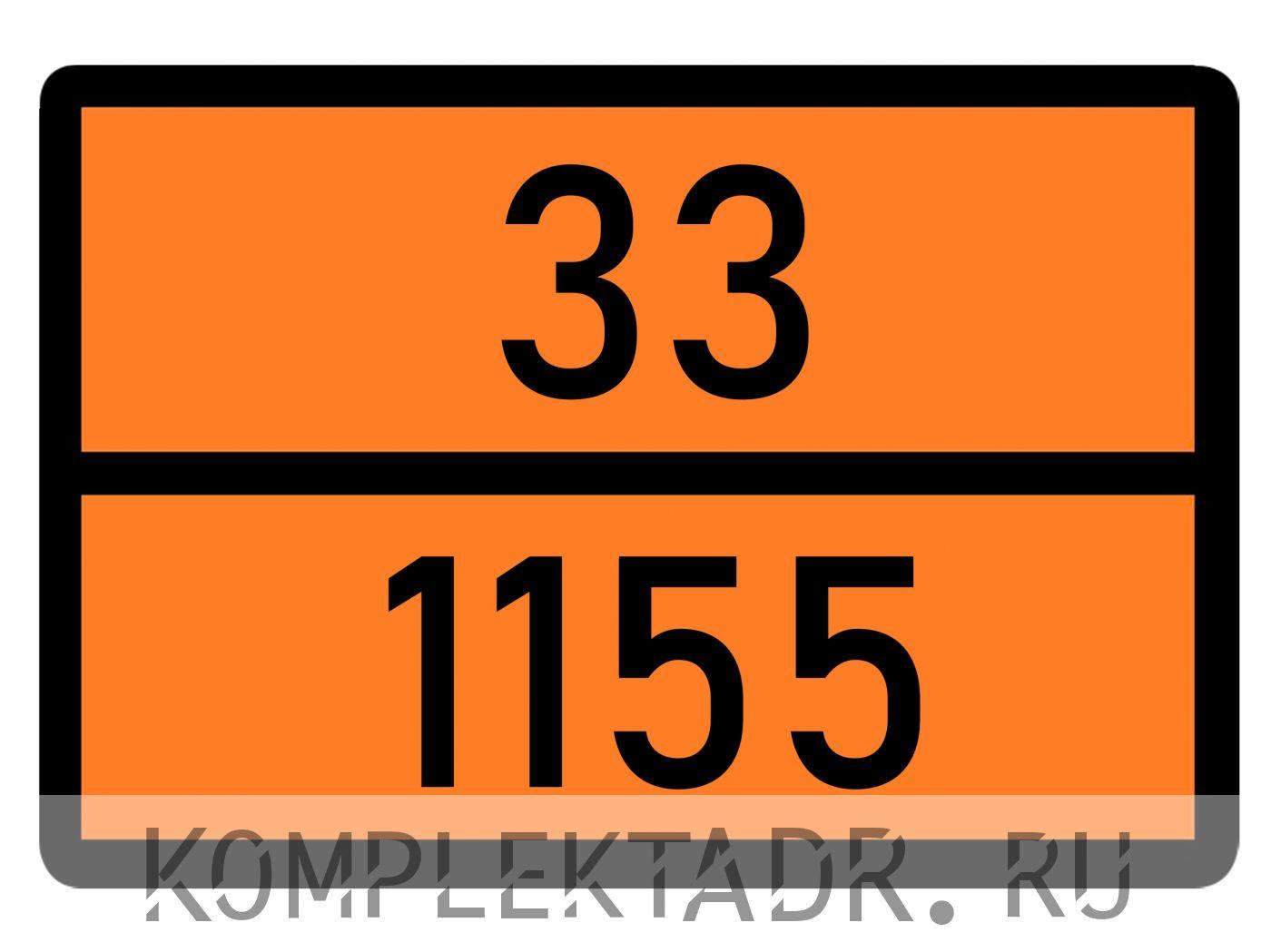 Табличка 33-1155