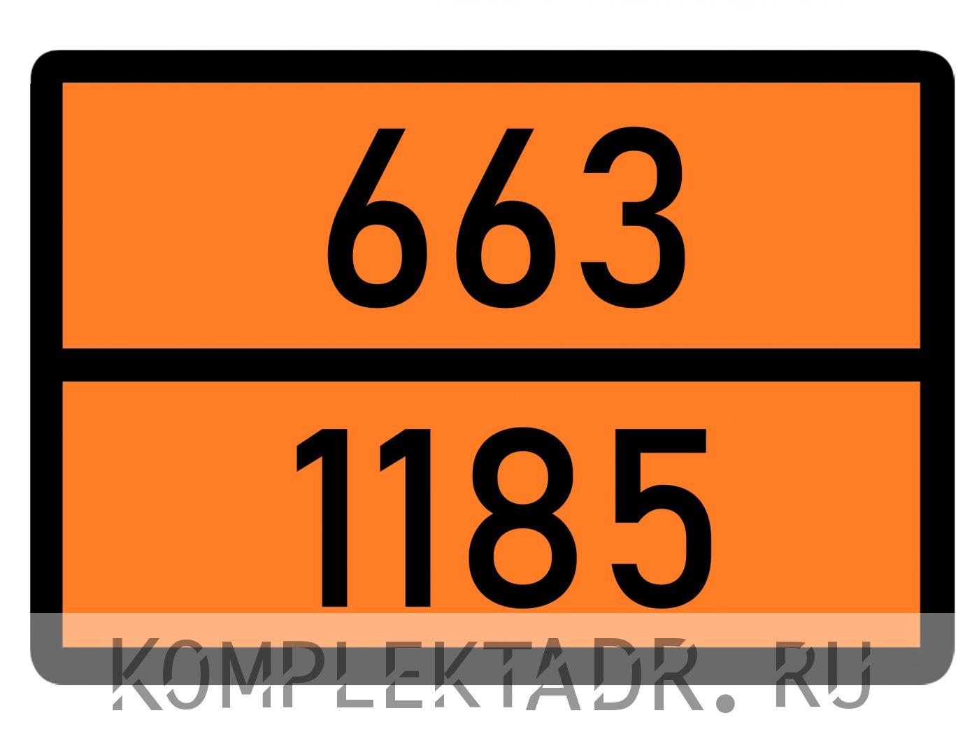 Табличка 663-1185