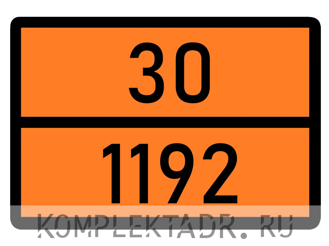 Табличка 30-1192