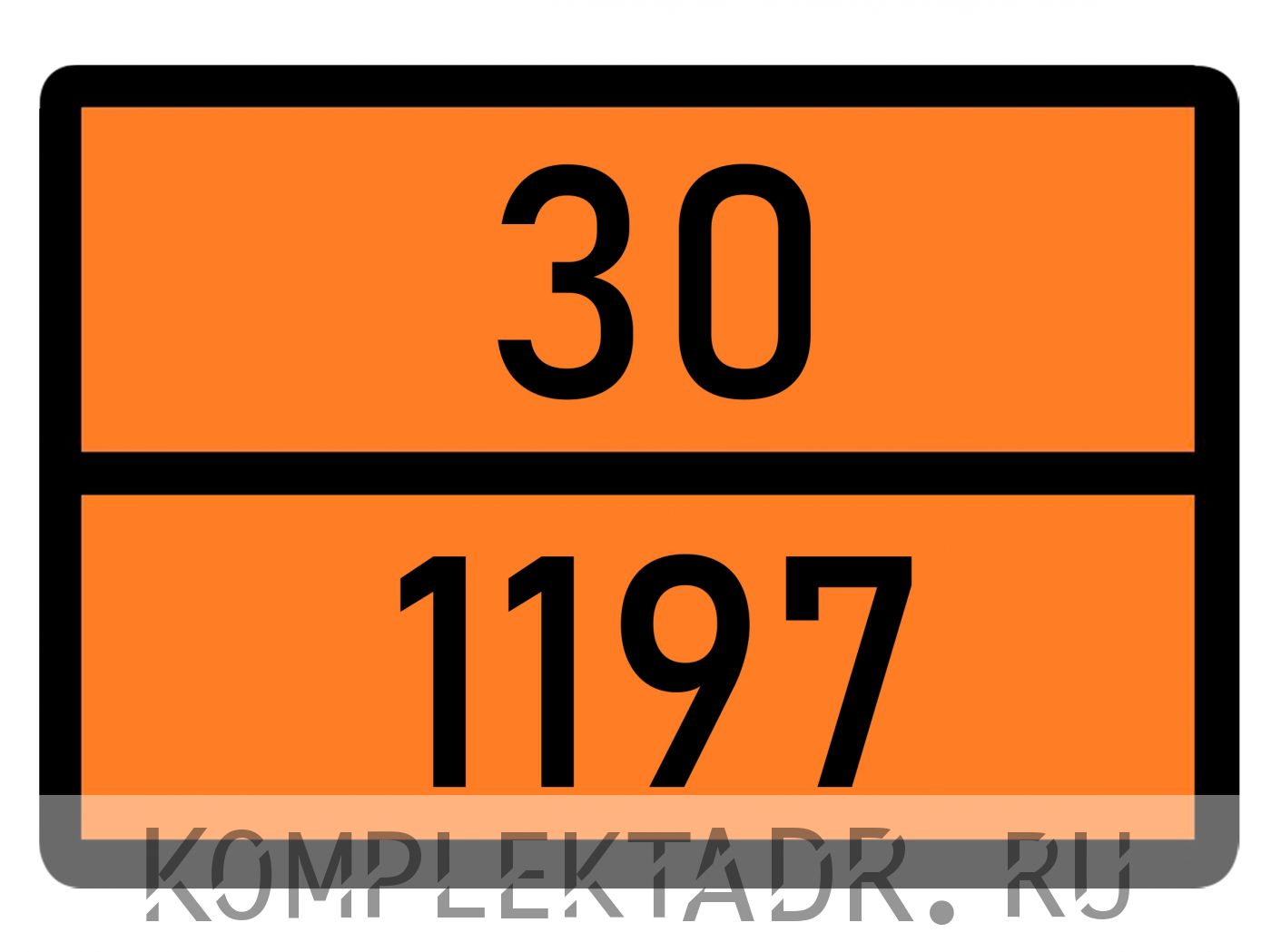 Табличка 30-1197