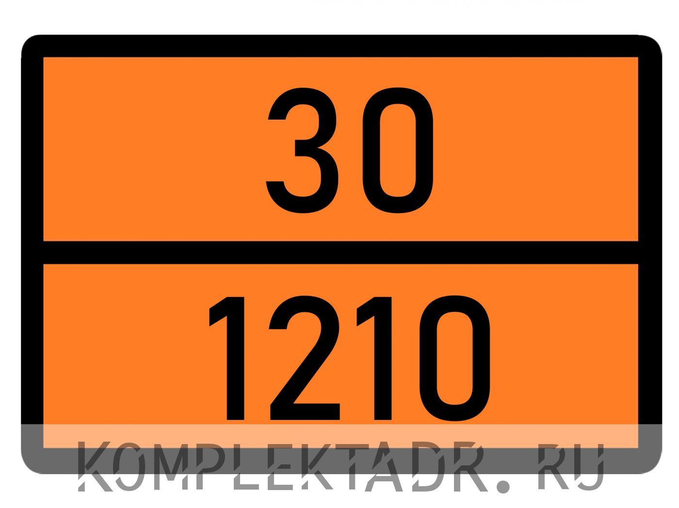 Табличка 30-1210