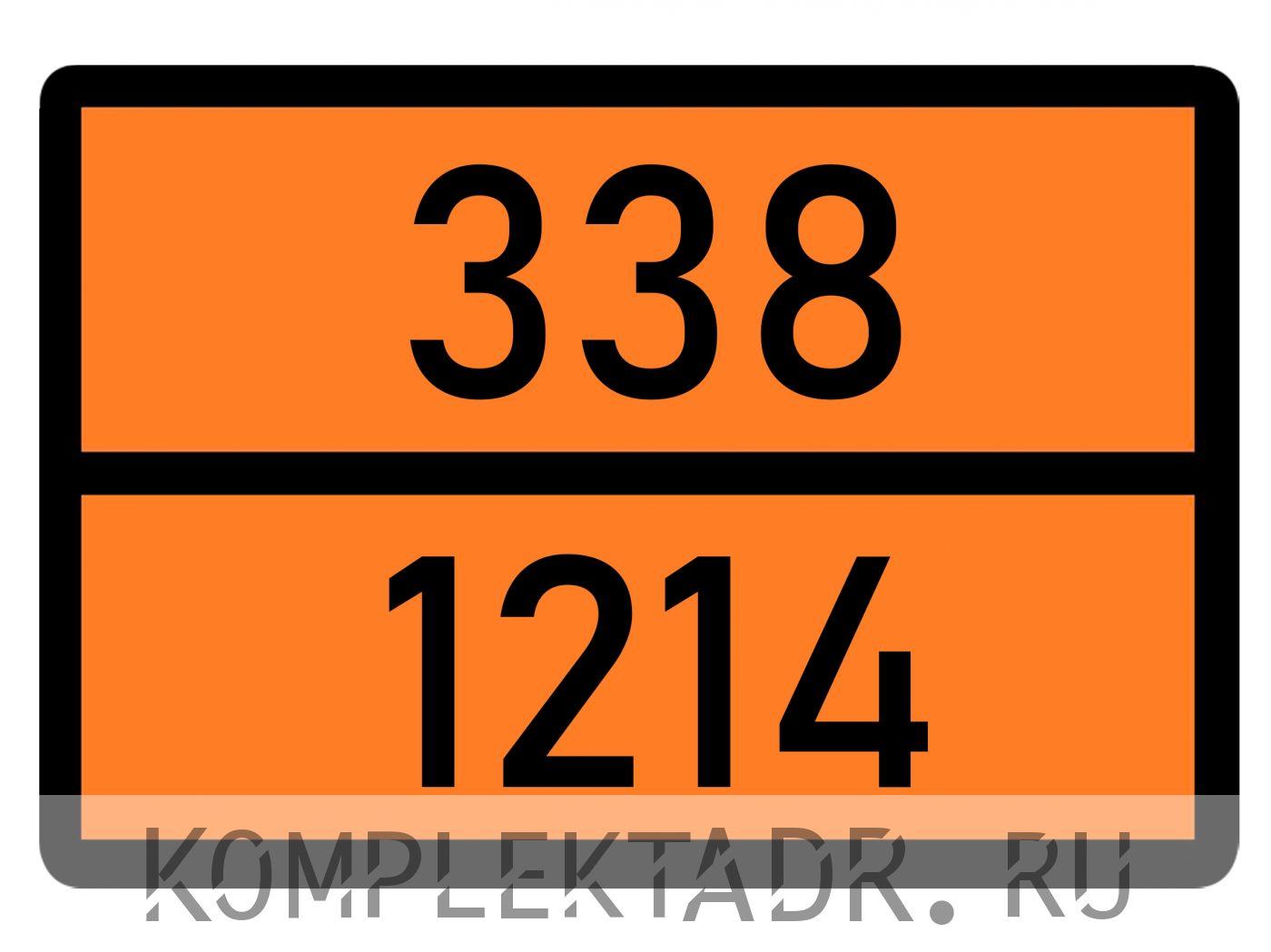 Табличка 338-1214