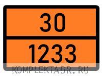 Табличка 30-1233