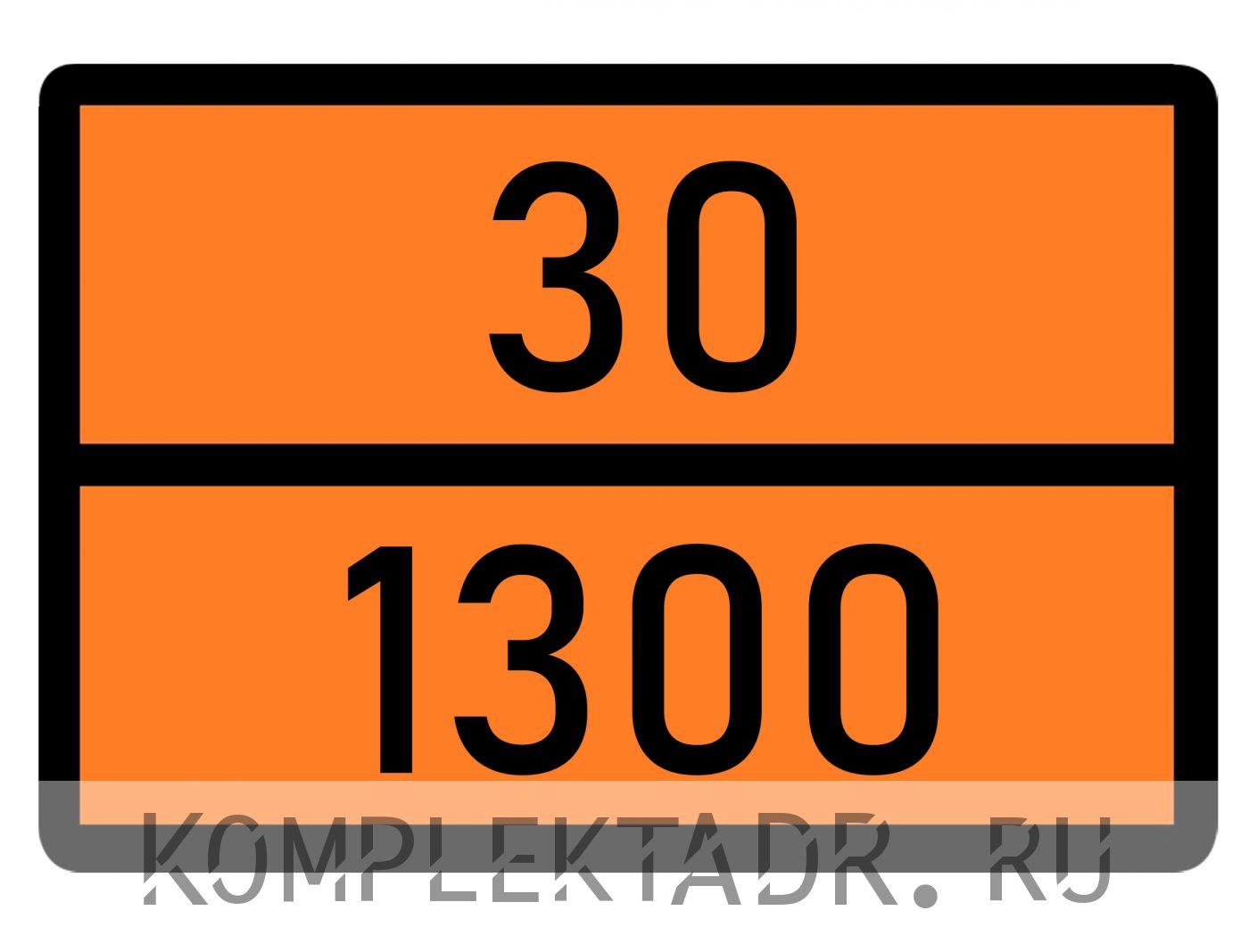 Табличка 30-1300