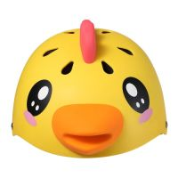 Защитный шлем Xiaomi Children Helmet ( Цыпленок )