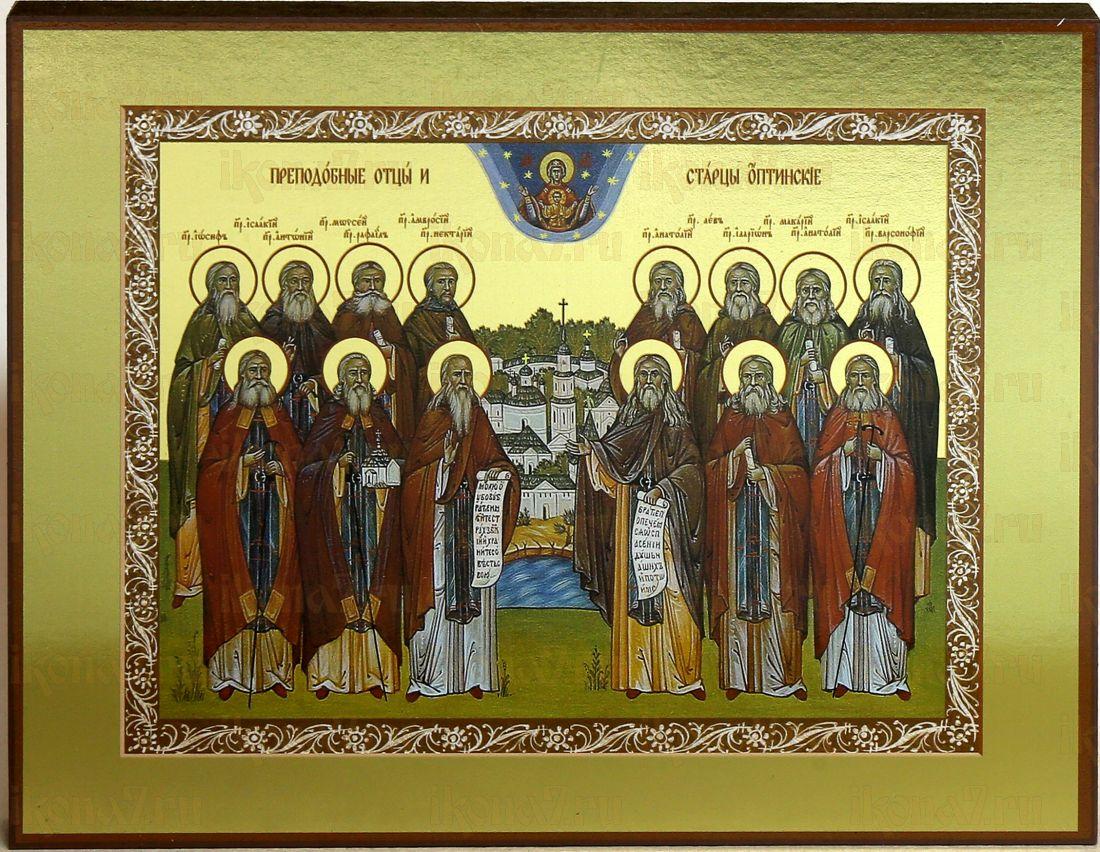 Икона Преподобные отцы и старцы Оптинские