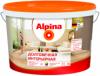 Краска Alpina Долговечная Интерьерная 2.5л Шелковисто-Матовая для Стен и Потолка