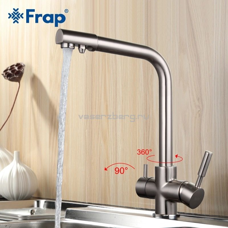 Frap H52 F4352-5 Смеситель для кухни с выходом под фильтр
