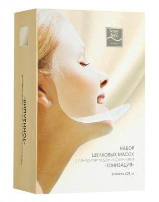 Шелковая маска для лица пента-пептидом и кремнием Beauty Style, 10 шт.