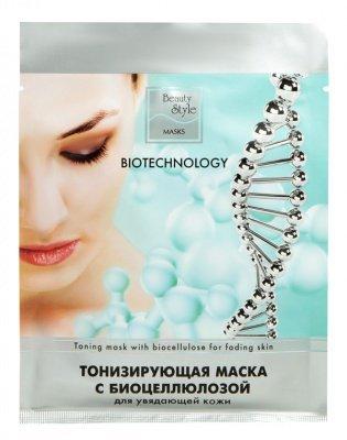 Тонизирующая маска для лица с биоцеллюлозой для увядающей кожи Beauty Style, 10 шт.