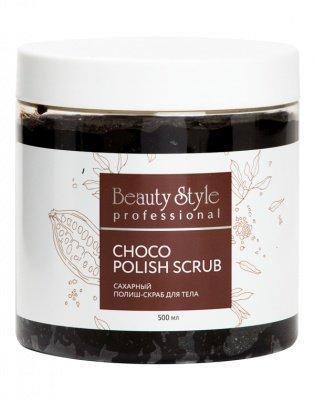 "Сахарный полиш-скраб для тела ""Choco polish scrub"" 500 мл. Beauty Style"