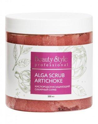 Кислородонасыщающий сахарный скраб «Alga Scrub Artichoke» 500 мл. Проф Beauty Style