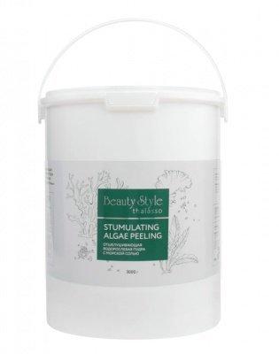"""Отшелушивающая водорослевая пудра с морской солью """"Thalasso"""" Beauty Style, 3000 г"""