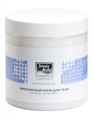 Массажный крем для тела для всех типов кожи 500 мл. Beauty Style