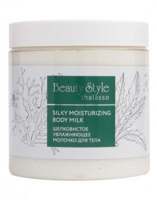 "Шелковистое увлажняющее молочко для тела, Beauty Style, ""Thalasso"", 500 мл."
