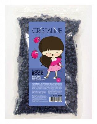 """Пленочный воск красный виноград """"Red Grape Wax"""", в гранулах, 1 кг. Cristaline NG"""