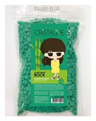 """Пленочный воск бамбуковый """"Bamboo Wax"""", в гранулах, 1 кг. Cristaline NG"""